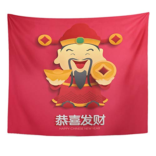 Emvency Tapestry Graphic Chinese God of Wealth Character Gong Xi FA CAI Means May Prosperity Be with You Rich Ancient Home Decor Wall Hanging for Living Room Bedroom Dorm 60x80 Inches