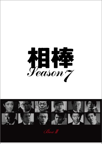 Aibou Season 7 Dvd-Box 2