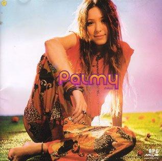 Amazon | Palmy (1st Album)[CD]...