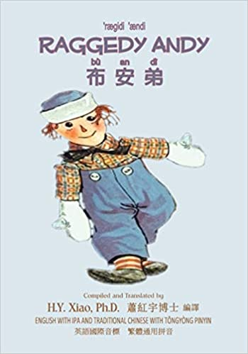 Raggedy Andy (Traditional Chinese): 08 Tongyong Pinyin with IPA