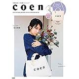 coen 2019年秋冬号