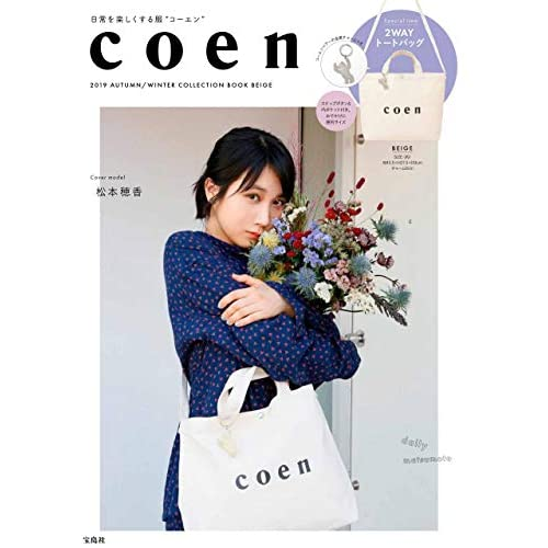 coen 2019年秋冬号 画像