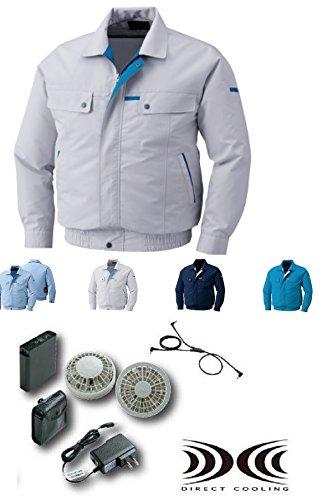 綿ポリ混紡 袖下マチ付 長袖ファン付き作業服 空調服 (トリカット)  BK500TR (空調服、ファン、LIPro1バッテリー、ケーブルのセット) B07DHJ8H91 5L|ディープネイビー ディープネイビー 5L