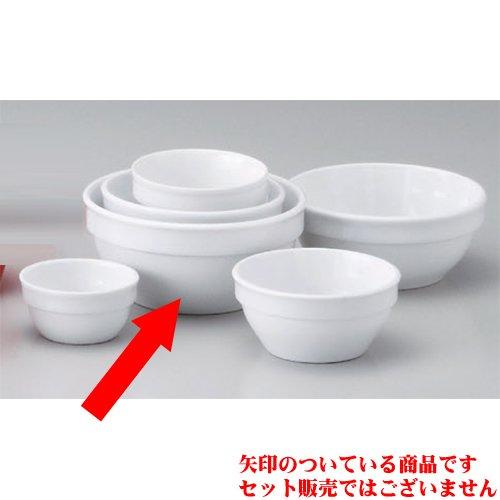Souffle Plate utw680-44-524 [4.2 x 1.8 inch] Japanece ceramic Strengthening white 11cm stack ball tableware