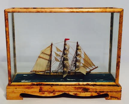 The Galleon Collection Ship in Glass Case