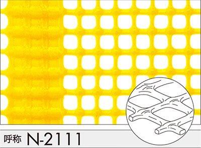 トリカルネット プラスチックネット CLV-N-2111 イエロー 大きさ:幅1000mm×長さ20m 切り売り B00UUPXWW8 20) 大きさ:巾1000mm×長さ20m 切り売り  20) 大きさ:巾1000mm×長さ20m 切り売り