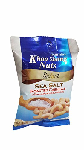 6 packs of Khao Shong Nuts Select, Sea Salt Roasted Cashews. Healthy and delicious premium quality snack from Thailand.(30 g/ pack)
