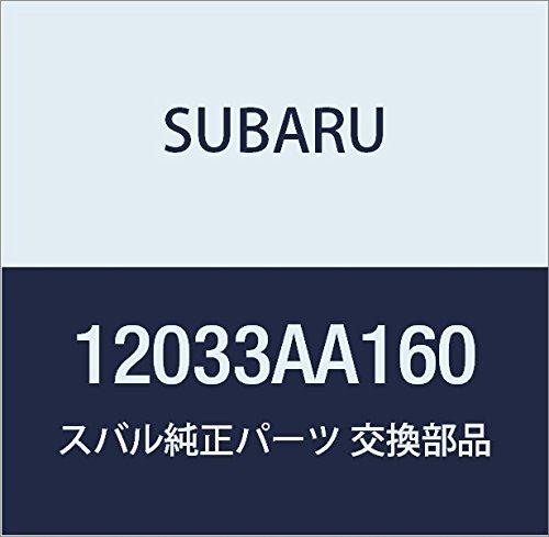 SUBARU (スバル) 純正部品 ピストン リング セツト 品番12033AC260 B01MXTQVKB -|12033AC260