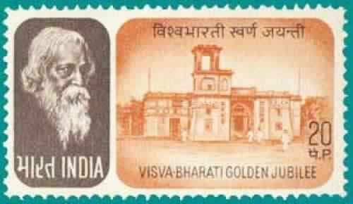 Sams Shopping Vishwa Bharati Golden Jubilee Personality Nobel Laureate Poet Literature Music National Anthem Painting Theatre Institution Education University Golden Jubilee Building 20 P Indian Stamp