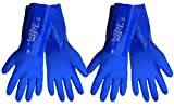 2 Pack FrogWear 8660 Premium PVC Triple Dipped super flexible 12'' Chemical Resistant Gloves Sizes S-XL (Large)
