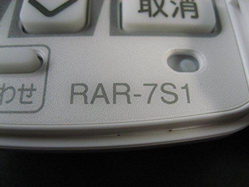 日立 エアコンリモコン RAR-7S1