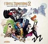 Brett Rector: The Art of Hotel Transylvania 2 (Hardcover); 2015 Edition