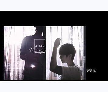 amazon 4 6pm 4 6pm ep 台湾盤 岑寧兒 sham yoyo 歌手