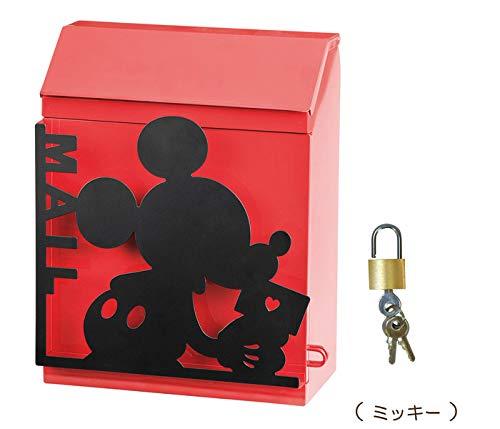 ポスト 郵便受け 置き掛け兼用ポスト ディズニー シルエットポスト ミッキー 南京錠 鍵付き デザインポスト   B07GT35LKN