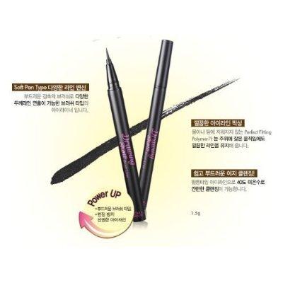 Etude House Drawing Show Brush Eyeliner #BK801 Black