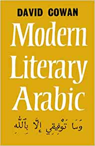 how to find arabic books on amazon