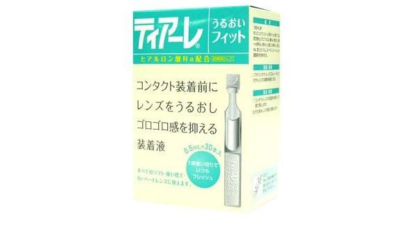 Amazon com: Japan Eye Care - Ofutekusu Tiare moisture fit 0 5ml 30