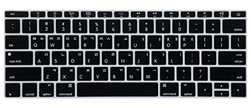 HRH Language Keyboard Silicone TouchBar product image