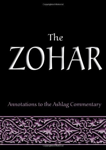 ?ZIP? The Zohar: Annotations To The Ashlag Commentary. Computer judge market modelo visados family