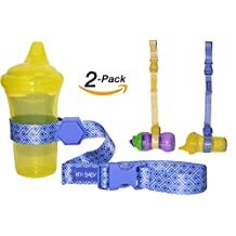 **FLASH SALE** HnyBaby 2 Pack Sippy Cup Strap Baby Bottle, Toy Strap, Sippy Cup Holder for Stroller & Highchair (Blue/Yellow)