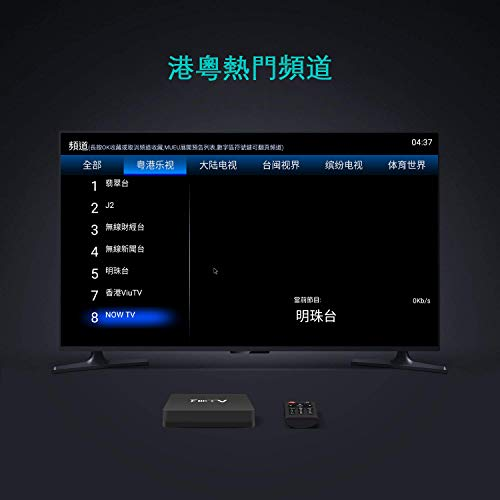 SOUDIO FunTV Box Gen3 Chinese 2019 Newest Updated Mainland China, Hong Kong  and Taiwan Mandarin Live Broadcast and Video-on-Demand TV Shows, TV