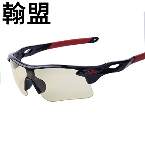 6b923cf38 SEXSUNG Sports Sunglasses Sunglasses Explosion-Proof Riding Windproof  Outdoor Sports Spectacles Riding Spectacles Riding Spectacles Outdoor  Glasses Bicycles ...