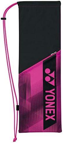 ヨネックス YONEX ラケットケースB BAG2091B