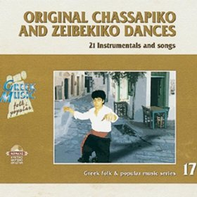 Greek Folk & Popular Music Series:ORIGINAL HASAPIKO for sale  Delivered anywhere in USA