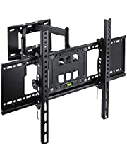 """Cantilever TV wall Bracket Mount for 32""""- 70"""""""