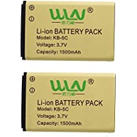 WLN KD-C1 Two way Radio Rechargeable Li ion 1500mAh For AP-100 (2Pack)