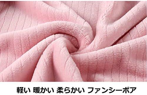 カップル ナイトガウン レディース ローブ メンズ ルームウェア もこもこ パイル地 柔らかい 厚手 防寒 部屋着 秋冬用
