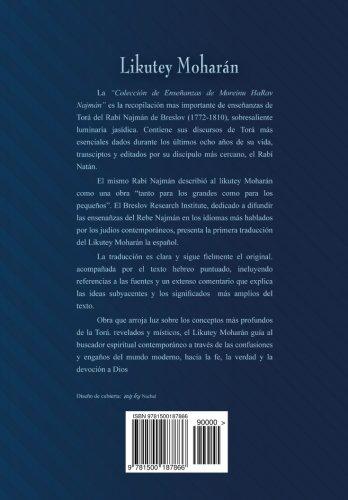 Likutey Moharán (en español) Volumen VI: Lecciones 49 a 57 (Volume 6) (Spanish and Hebrew Edition)