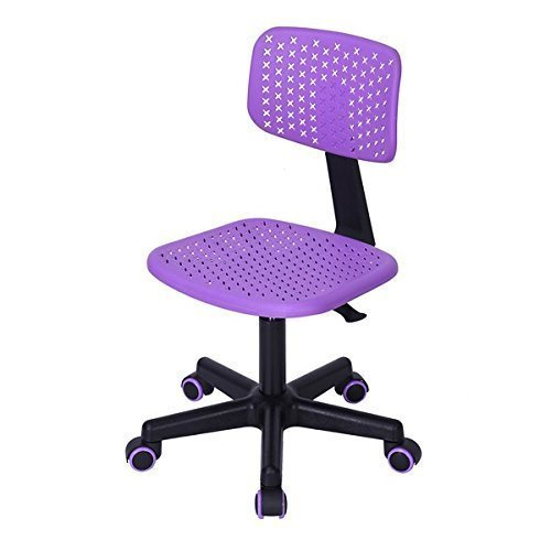 FurnitureR Kids Low-Back Adjustable Computer Seat Office Desk Task Swivel Armless Children Study Chair, Purple by FurnitureR