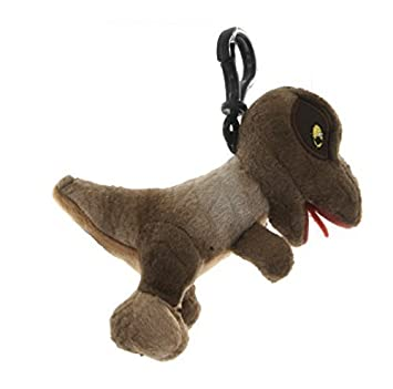 Amazon.com: Jurassic World Parque peluche café T Rex ...