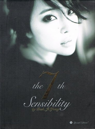 Sensibility by Loen Ent Korea