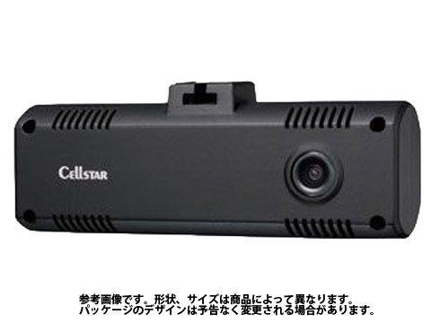 セルスター(CELLSTAR)ドライブレコーダー CSD-250 B00C82KN5K