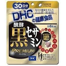 DHC 醗酵黒セサミン プレミアム(30日分) ×3袋セット B0765NGS63