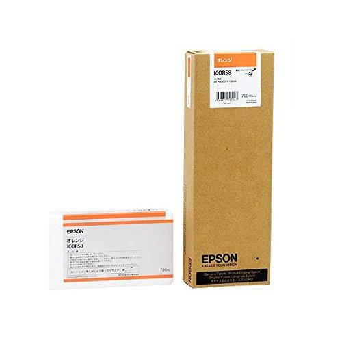 (まとめ) エプソン EPSON PX-P/K3インクカートリッジ オレンジ 700ml ICOR58 1個 【×3セット】 AV デジモノ パソコン 周辺機器 インク インクカートリッジ トナー インク カートリッジ エプソン(EPSON) 用 top1-ds-1572075-se-ak [簡易パッケージ品] B07GTTT3Q3