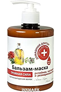 Green Pharmacy - Aceite anticaida estimulador del ...
