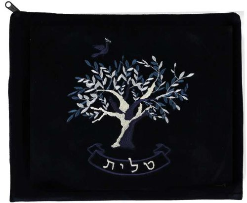 Majestic Giftware Gift Tallis Bag Etz Chaim Velvet Embroidery 5, 13.5'' x 11'', Blue/Silver by Majestic Giftware