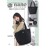 nano・universe トートバッグ BOOK