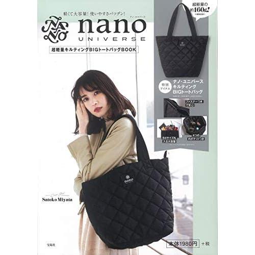 nano・universe トートバッグ BOOK 画像