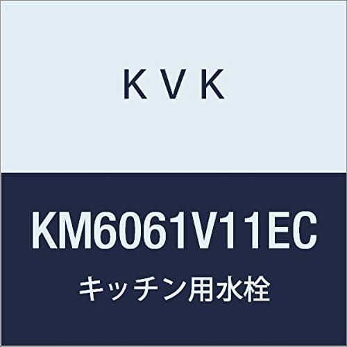KVK キッチン用シングルレバー式シャワー付混合栓 eレバー 引出しシャワー KM6061V11EC