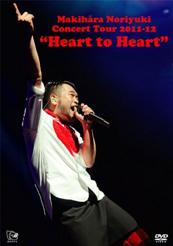 "槙原敬之 / Makihara Noriyuki Concert Tour 2011-12 ""Heart to Heart""の商品画像"