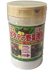 Nihonkanpou Scallop Vegetable Detergent 100 g 100% Scallop Shell Fired Powder