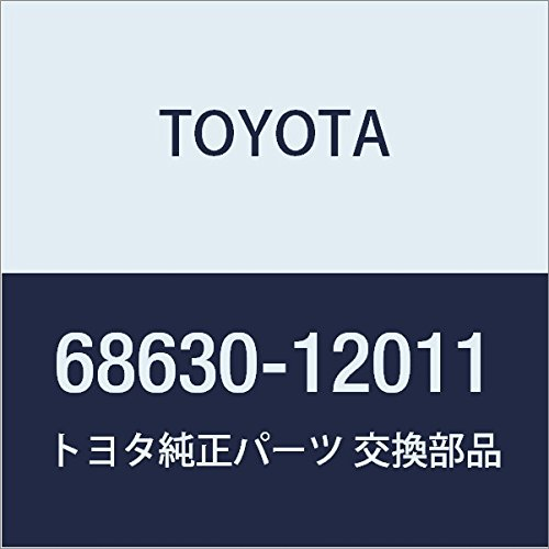 Toyota 68630-12011 Door Check Assembly