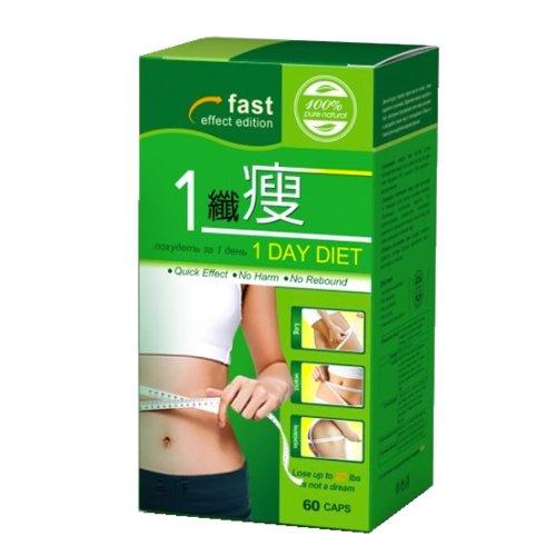 18 boîtes X 1 jour Diète (One Day Diet) perdre la graisse de poids Brûler Minceur 60pills 100% naturel