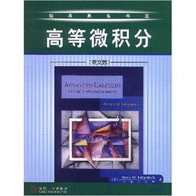 Classic the original stacks: Advanced Calculus (English version)(Chinese Edition)