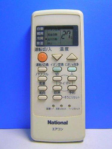 ナショナル エアコンリモコン A75C2410