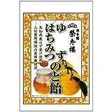 榮太樓 ゆずはちみつのど飴 70g×6袋
